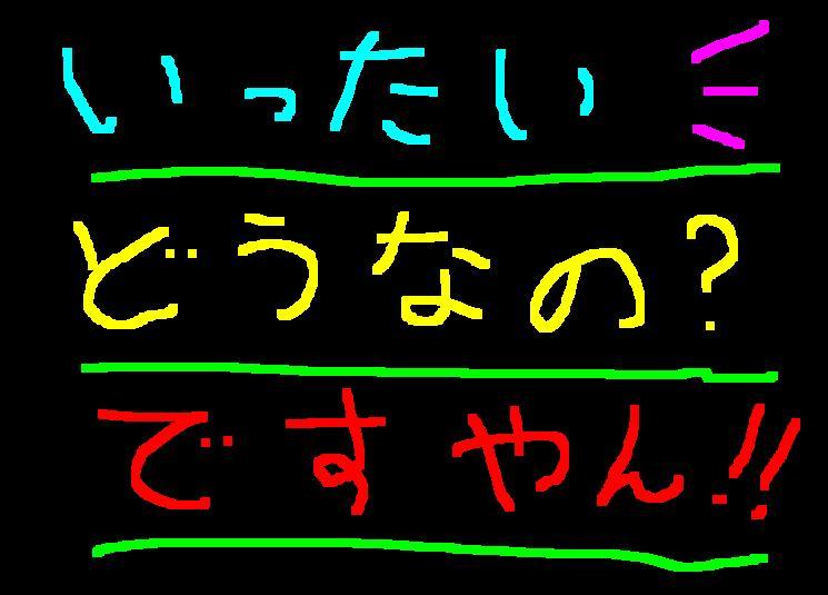 f0056935_12264088.jpg