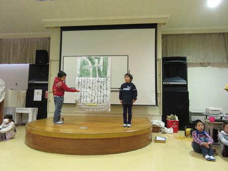 まゆっこクラブ稲武小学校に招待される_b0204636_140976.jpg