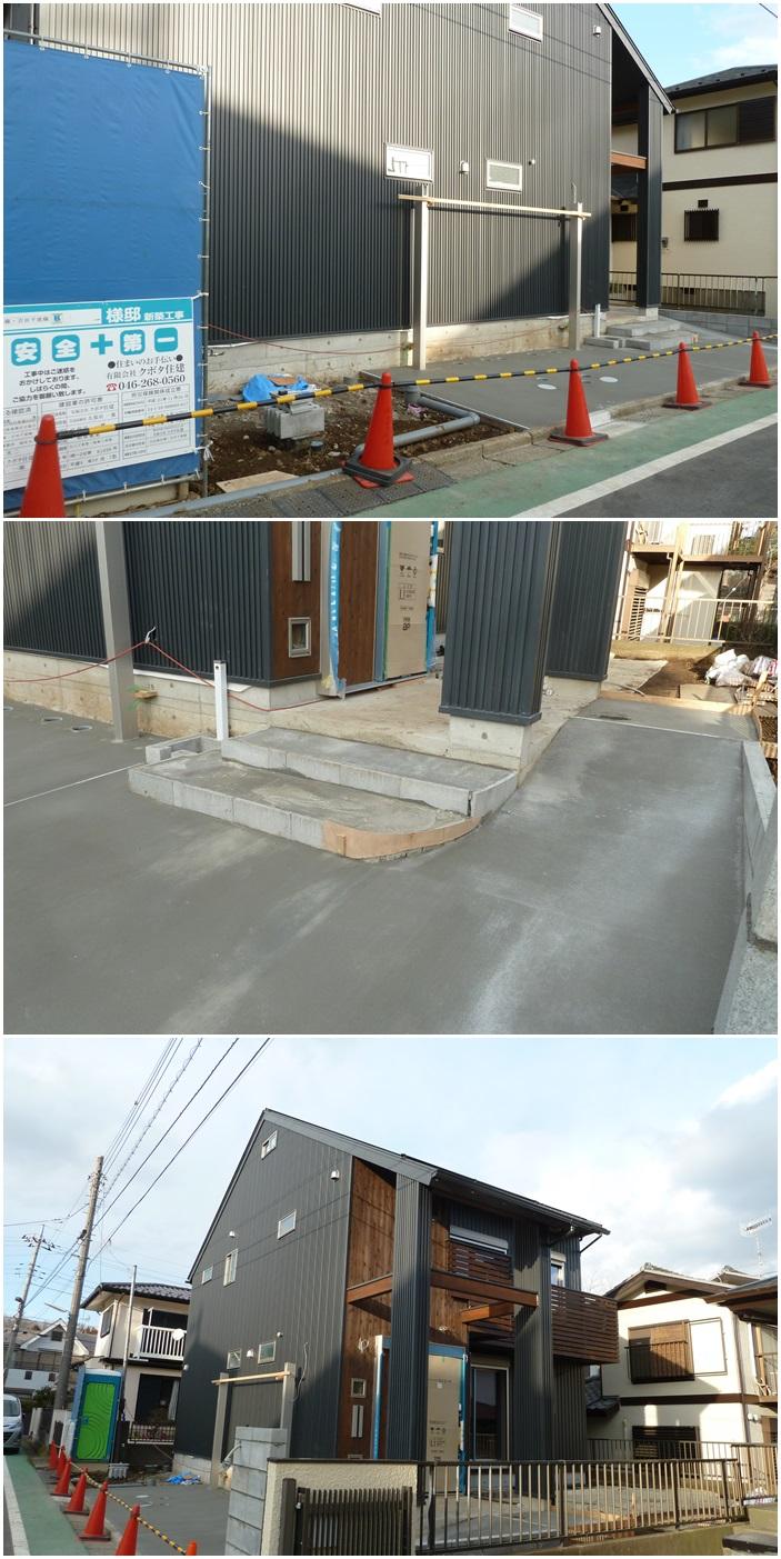 海老名市の家☆外構工事_c0152341_0202337.jpg