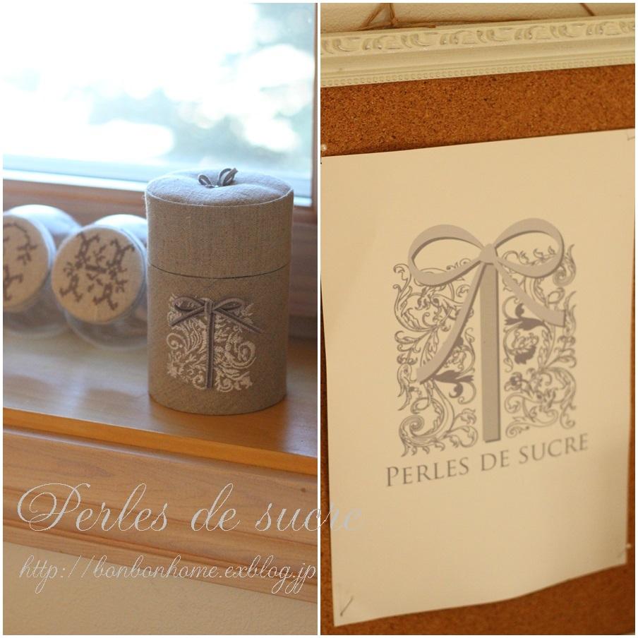 教室ロゴ入りの小さなボックス・・・ & バレンタインのお手伝い_f0199750_10583463.jpg