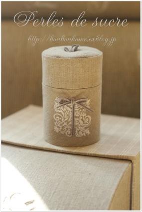 教室ロゴ入りの小さなボックス・・・ & バレンタインのお手伝い_f0199750_10591220.jpg