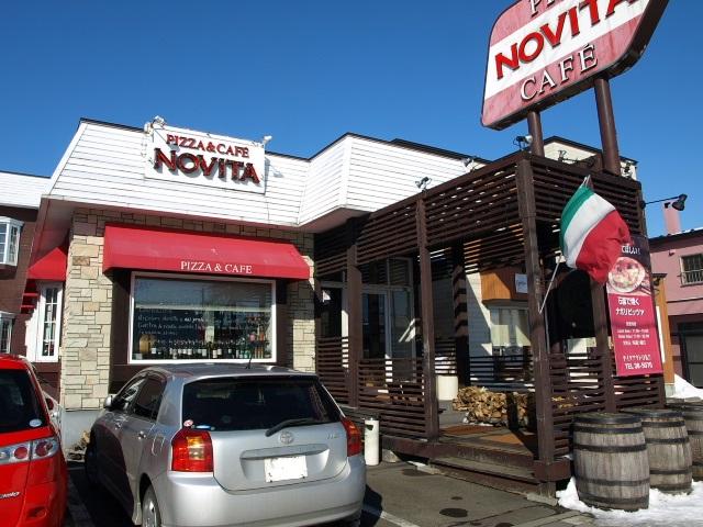 PIZZA&CAFE NOVITA その10_d0153062_992586.jpg