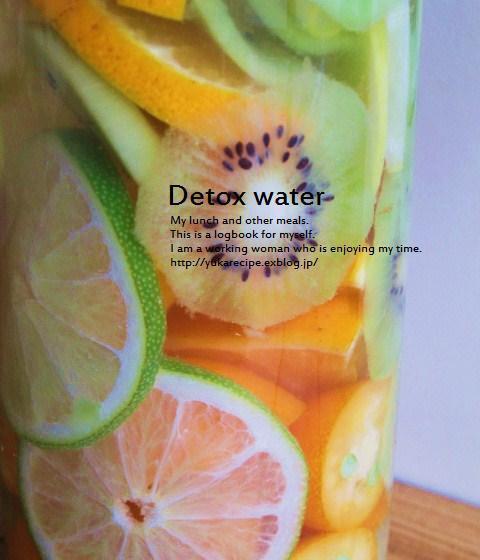 夏の柑橘類やキウイをたっぷり入れて!YUKAさんのおしゃれなデトックスウォーター!