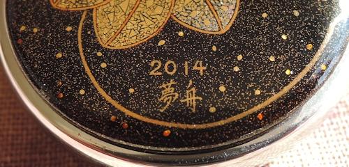 懐中時計に七ツ葉のクローバー_e0200879_14141988.jpg