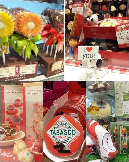 ◆Happy Valentine!_e0154682_23282324.jpg