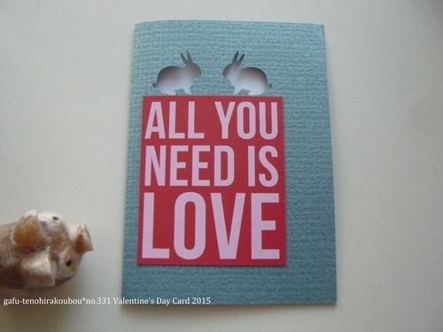Valentine\'s day card 2015_d0285885_924311.jpg