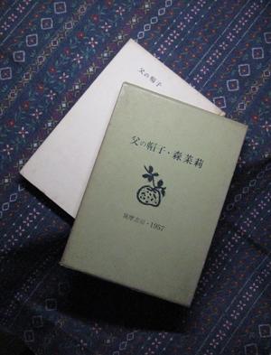 f0307792_19484950.jpg