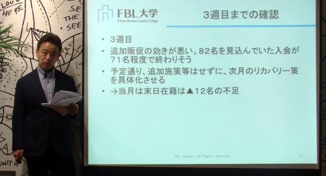No.2714 2月13日(金):「ビジネス人生」を変えるには_b0113993_1758798.jpg
