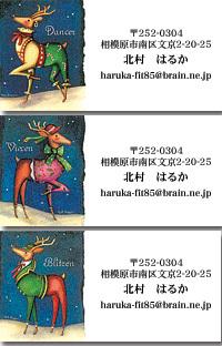 クリスマスセール!_d0225198_21132695.jpg
