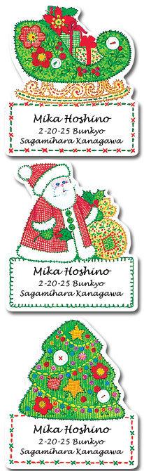 クリスマスセール!_d0225198_21134061.jpg
