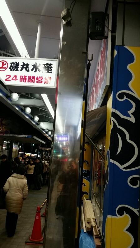 横須賀市薬剤師会薬事センター 勉強会 CKDでの高血圧症_d0092901_0101385.jpg