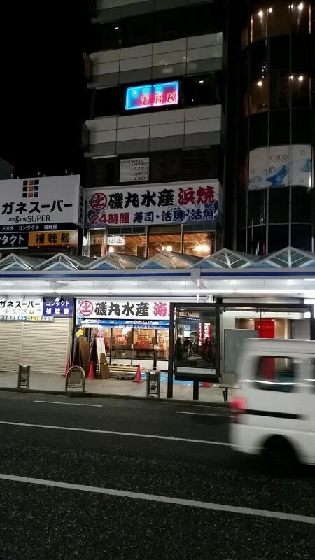 横須賀市薬剤師会薬事センター 勉強会 CKDでの高血圧症_d0092901_011379.jpg
