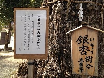 津森神宮_b0228113_16372346.jpg