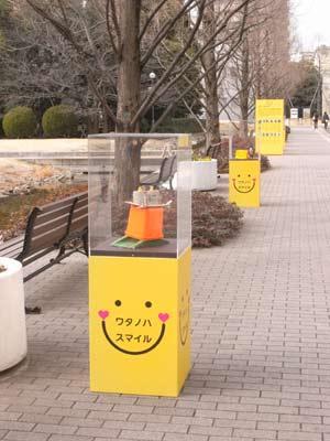 ワタノハスマイル展@名古屋、明日までです。_e0045113_18231717.jpg
