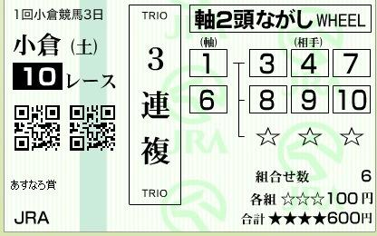 f0053218_1929477.jpg