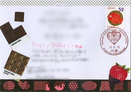 カード文通 ワインちゃん、Margaretさんより_a0275527_08425232.jpg