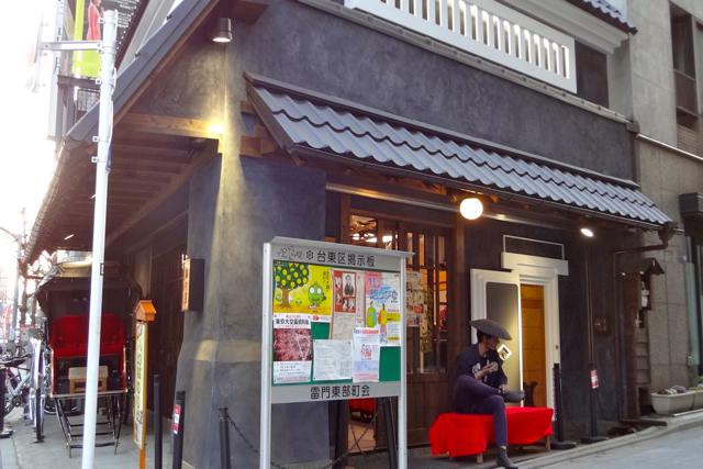 【東京メトロ 銀座線】part 4_f0348831_09033164.jpg