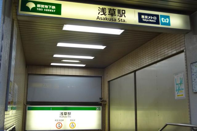 【東京メトロ 銀座線】part 4_f0348831_09033533.jpg