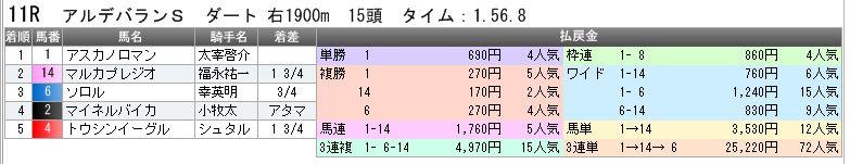 c0030536_18501857.jpg