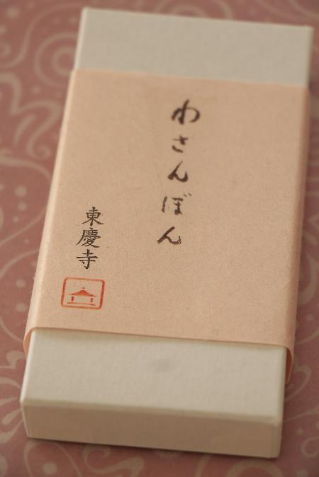 東慶寺さん_e0295348_16293217.jpg
