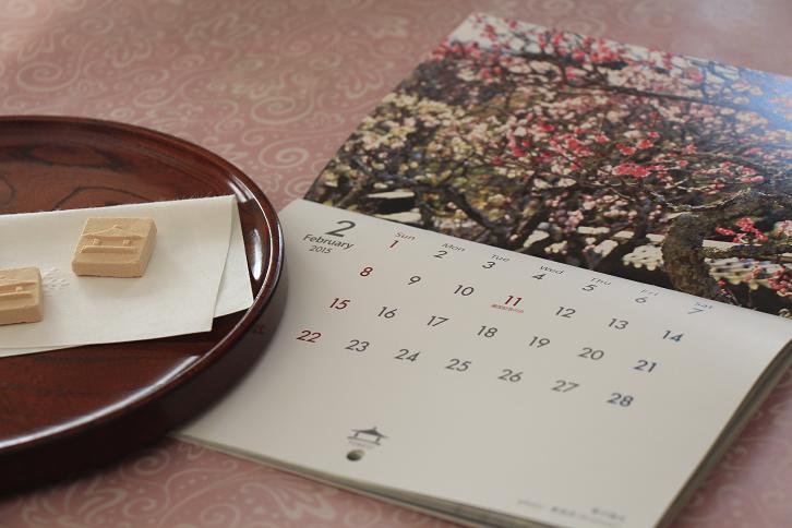 東慶寺さん_e0295348_1631163.jpg