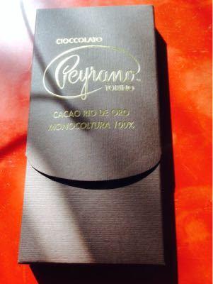 カカオ100%のチョコレート_c0185356_2165671.jpg