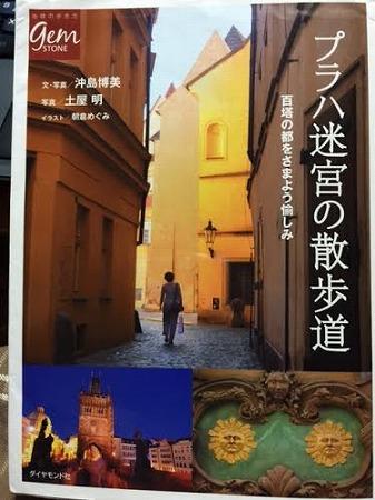 b0309157_20135997.jpg
