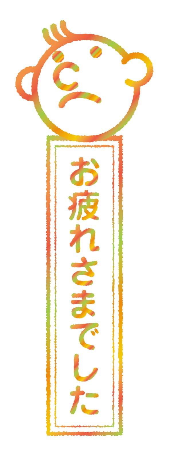 f0227963_2010553.jpg