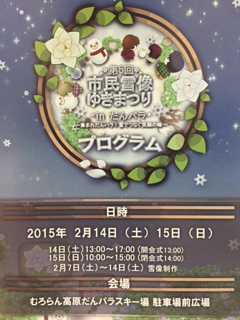 f0227765_1644232.jpg