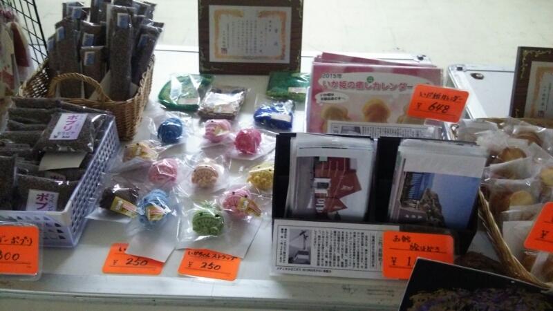 第52回函館渡島檜山教育福祉合同作品展_b0106766_9154543.jpg