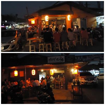 日本風焼肉屋さんに行って来ました(*^^)v」_a0199979_22544289.jpg