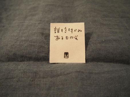 宮内知子さんの合わせ木細工ブローチ_b0322280_21203415.jpg