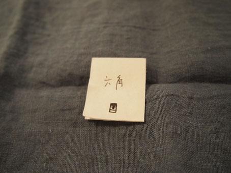 宮内知子さんの合わせ木細工ブローチ_b0322280_21212074.jpg