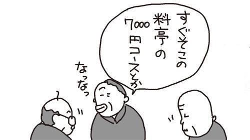 d0175401_18341761.jpg