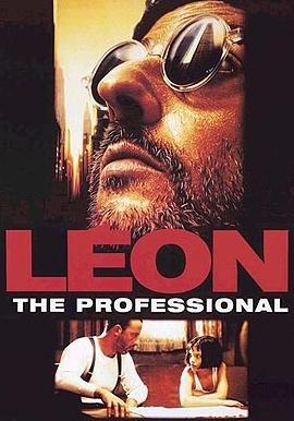 映画「レオン」のマチルダも今やミス・ディオール 子役界の超模範生 ナタリー・ポートマンさん_b0007805_21381129.jpg