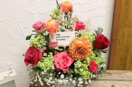 お祝い お花のギフト_d0227610_11181428.png