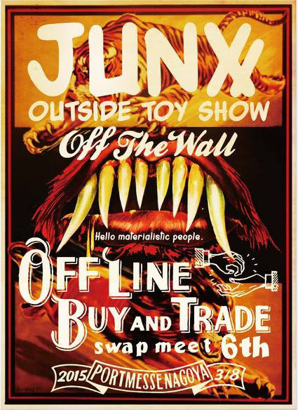 JUNX at OFF LINE BUY and Trade_c0083911_17511335.jpg