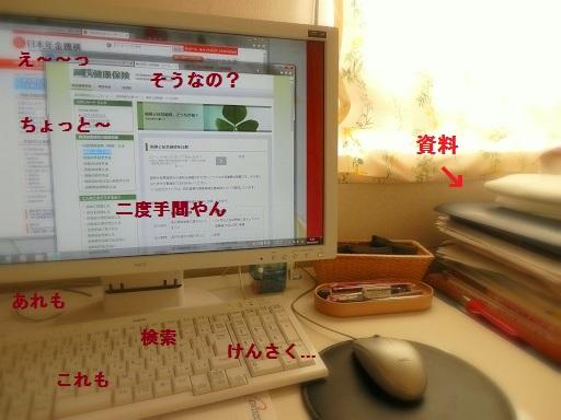 b0226221_9105732.jpg