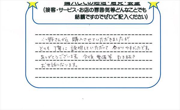 b0290122_120732.jpg