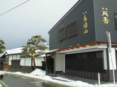 矢島町・天寿酒造_b0084826_17232597.jpg