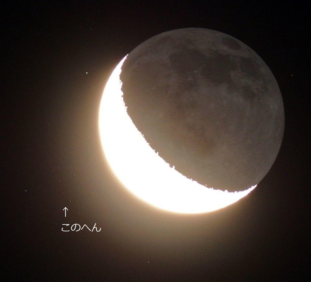 月とM23のランデブー(2015年2月15日、月齢25.3)_e0089232_05333941.jpg