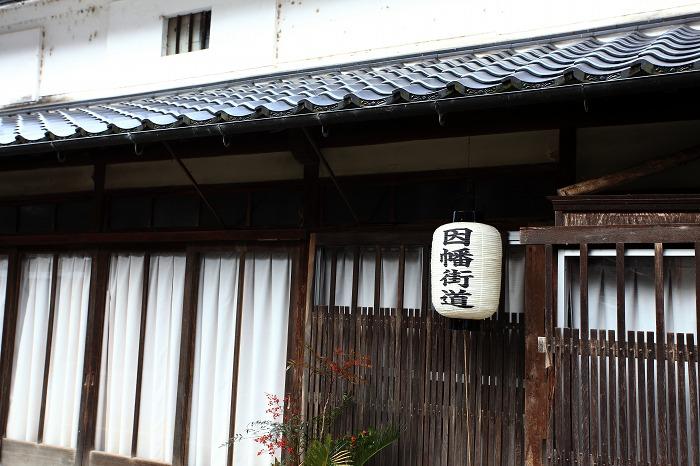 宿場町 平福_a0294534_1313123.jpg