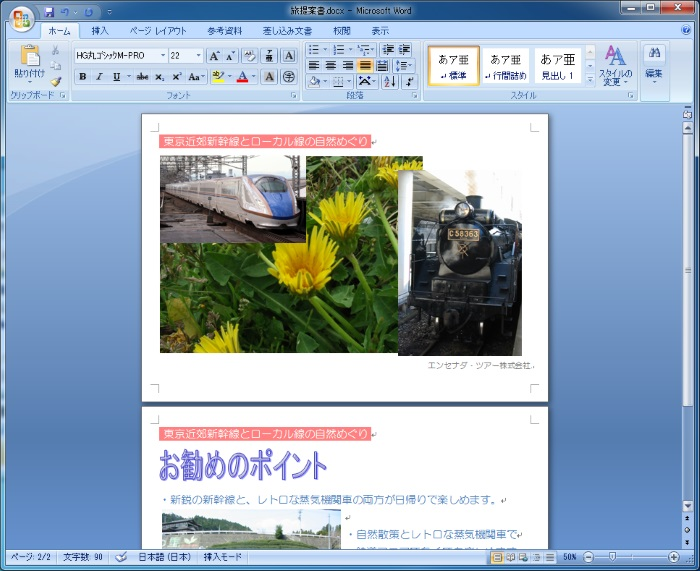 c0240934_17501446.jpg