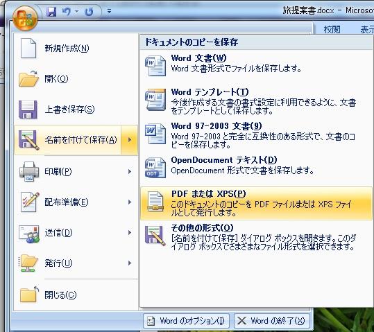 c0240934_17504027.jpg