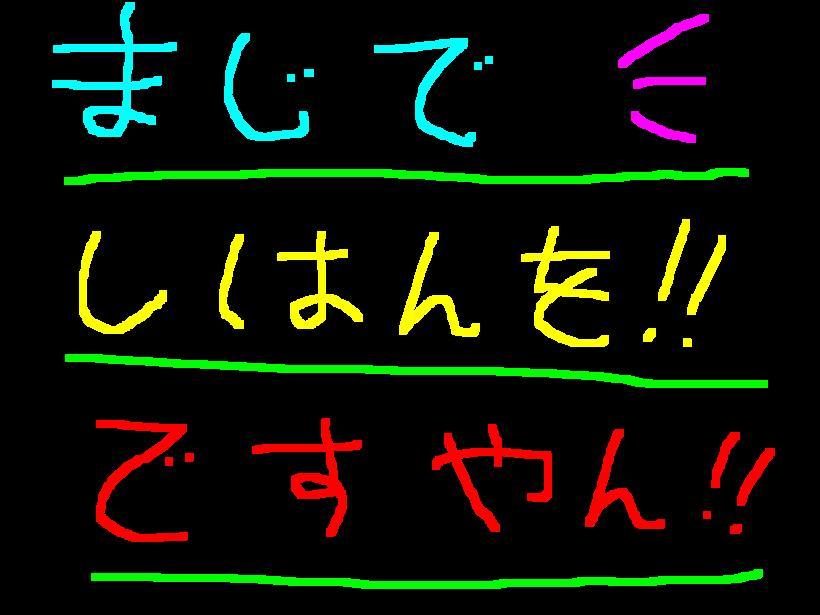 f0056935_16395692.jpg