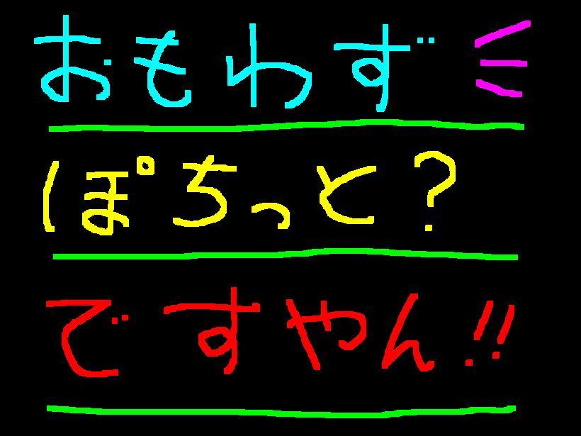f0056935_17212037.jpg