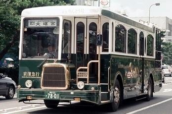 京浜急行電鉄 日野U-CG3KSAU +東特 「りんどう号」_e0030537_0555212.jpg