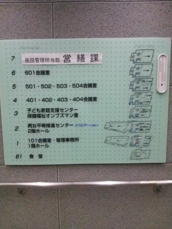 板橋区役所南館新築で区民施設が奪われる理不尽_d0046141_14242533.jpg