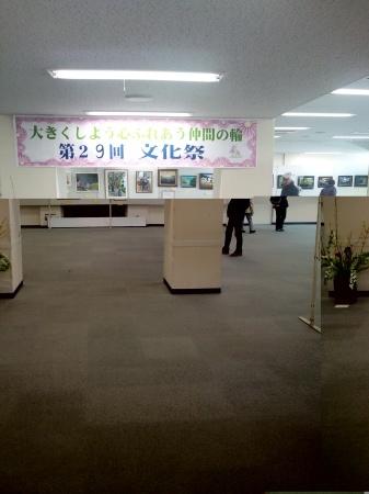 板橋区役所南館新築で区民施設が奪われる理不尽_d0046141_14325299.jpg