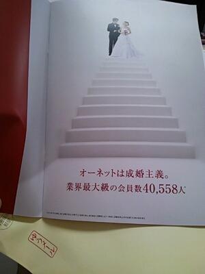 b0169958_12142145.jpg